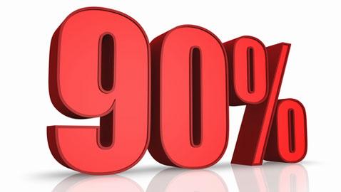 Accord Cuts 90 LTV Rates